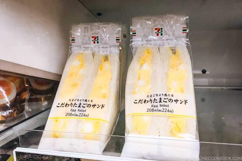 Egg Salad sandwich at 7 Eleven